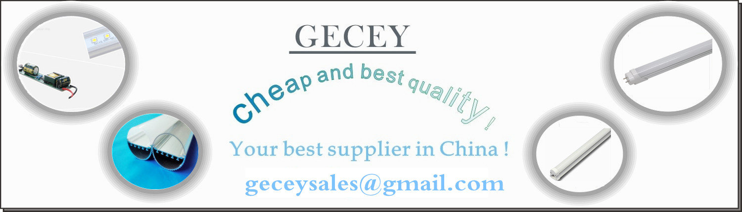 Gecey-led tube-home page