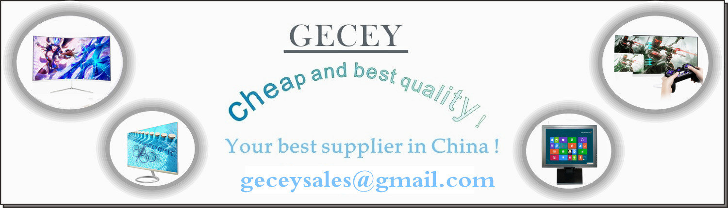Gecey-monitor-home page