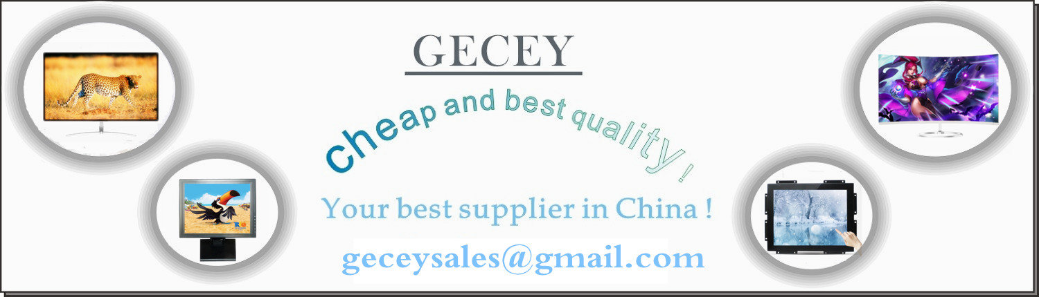Gecey-monitor-product page